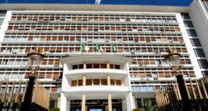 قصر الحكومة دكتور سعدان
