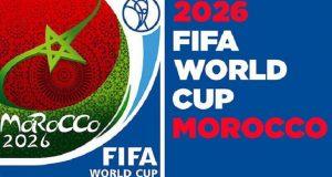 ترشح المغرب