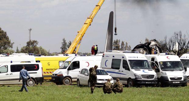 حطام الطائرة العسكرية