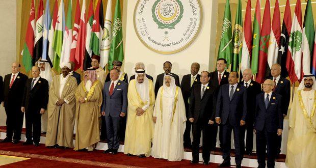القمة العربية
