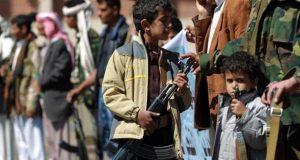اطفال الحرب في اليمن