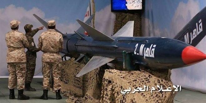صواريخ يمنية